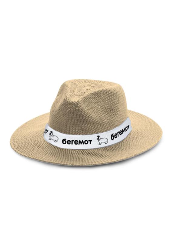 Sombrero | Beremot Vodka