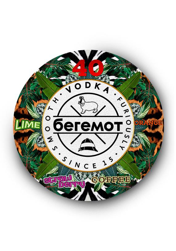 Toalla | Beremot Vodka